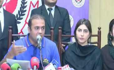 Uzma Khan in press conference
