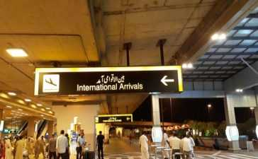 International Flights Operation