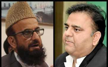Mufti Muneeb Fawad Chaudhry