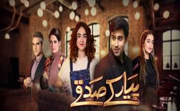 Pyar Ke Sadqey Episode-17 Review