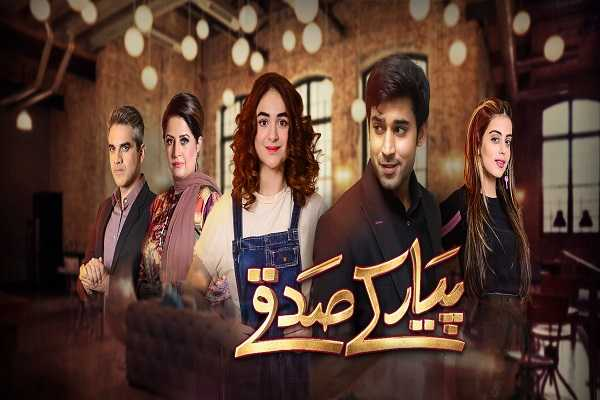 Pyar Ke Sadqey Episode-18 Review
