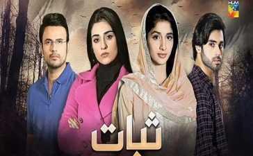 Sabaat Episode-8 Review