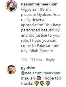 Gülsim Ali reply