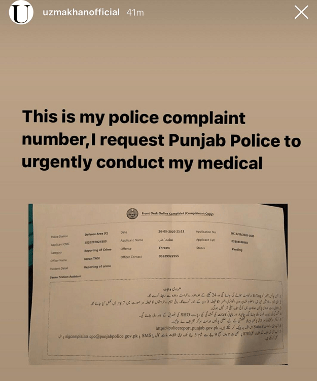 police complaint