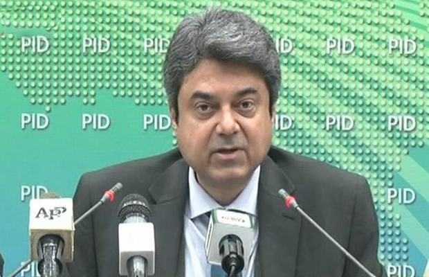 Farogh Naseem resigned