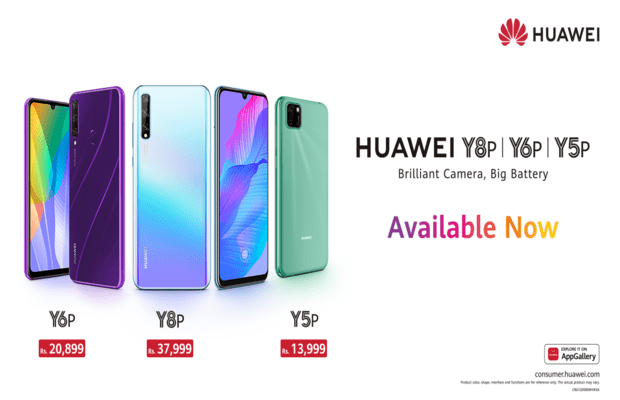 HUAWEI Y6p and Y8p