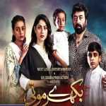 Bikharay Moti Episode-5 Review: Aiza makes sure that she will not let anyone deprive her from her basic rights, not even her father