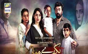 Bikharay Moti Episode-5 Review