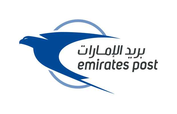 Emirates Post resumes postal services