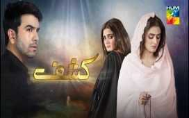 Kashf Episode-8 Review