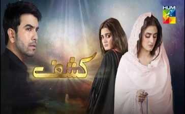 Kashf Episode-8 Review