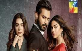 Muhabbat Tujhay Alvida Episode-2 Review