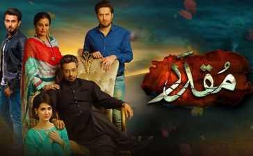 Muqaddar Episode-19 Review