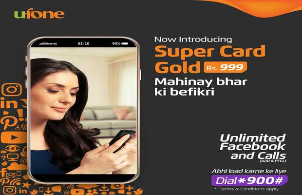 Ufone launched Super Card Gold