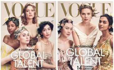 Vogue Faces Backlash