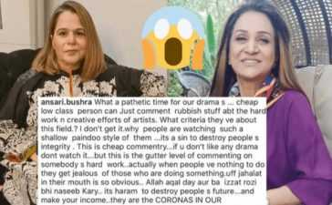 Bushra Ansari Lashes Out