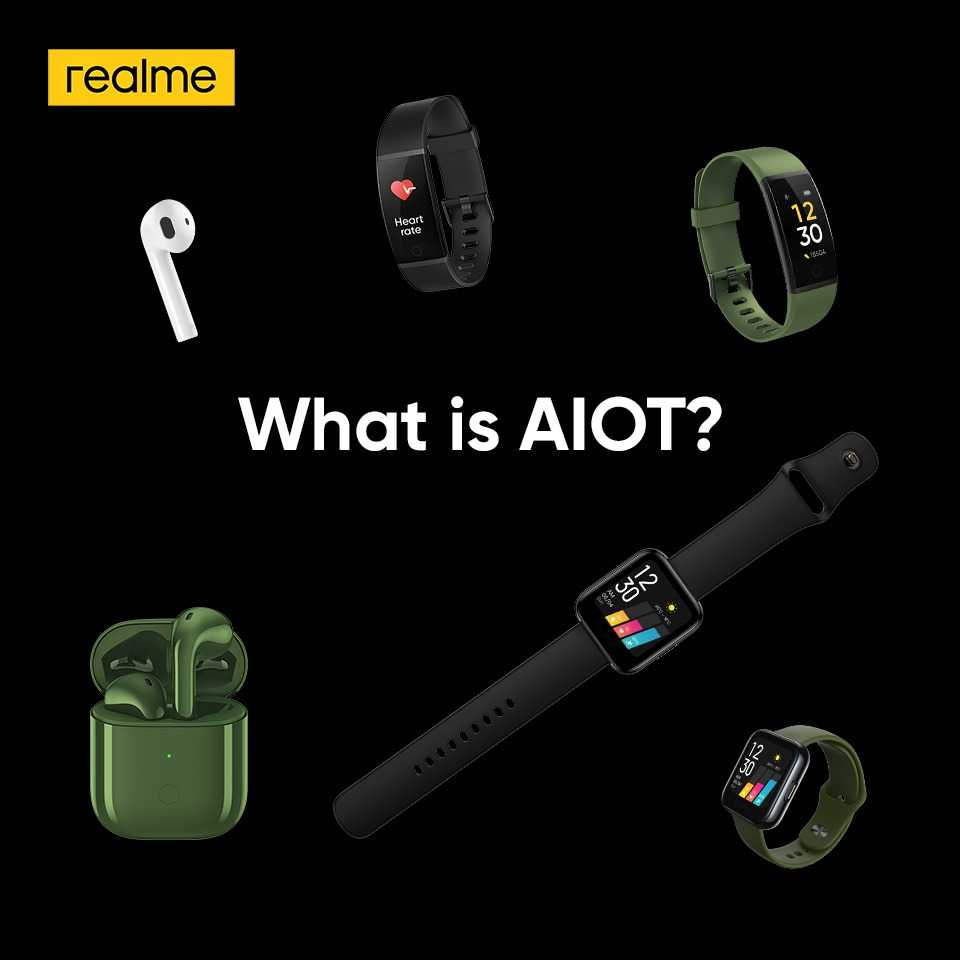 AIOT launch