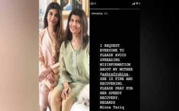 Rubina Ashraf's daughter request