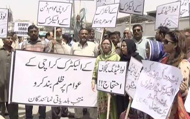 protest agains ke
