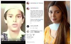 mahira khan shared video