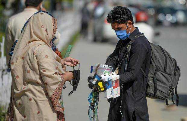 Pakistan Ranks Amongst Weakest Countries