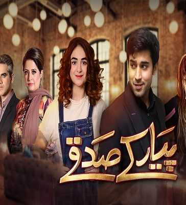 Pyar Ke Sadqay Episode-20 Review