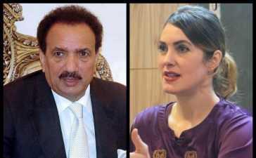 Rehman Malik's legal notice