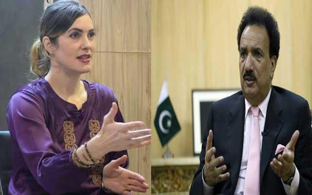 Rehman Malik controversy