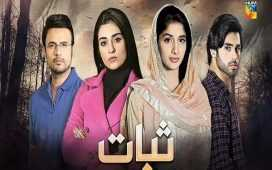 Sabaat Episode-9 Review