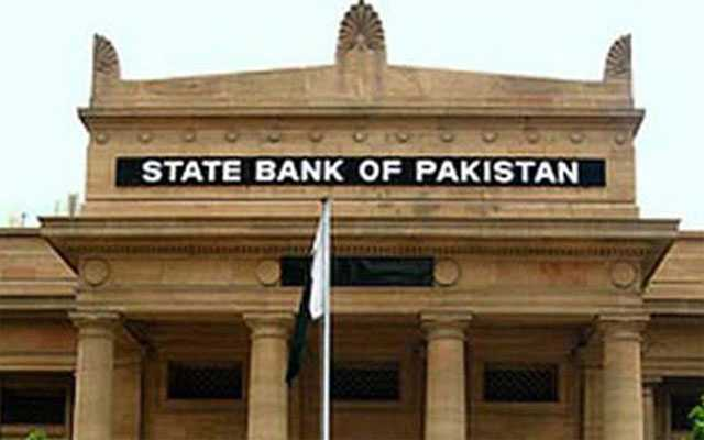 sbp statement against fake callers