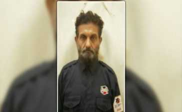 Security Guard Martyred