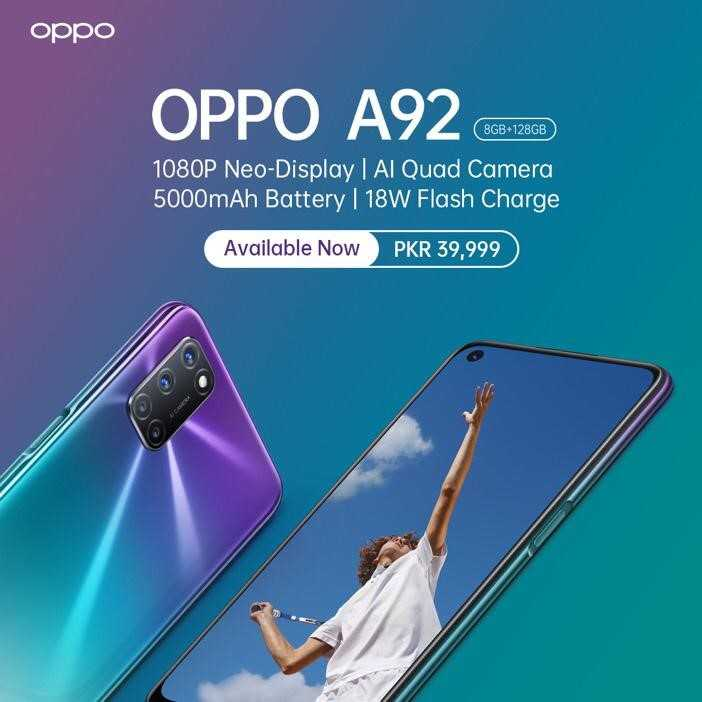 OPPO A92 specification