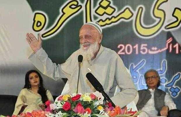 Poet Professor Inayat Ali Khan death