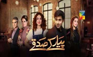 Pyar Ke Sadqay Ep-28 Review