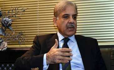 Shehbaz Sharif's bail extension