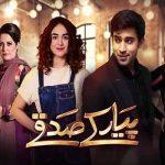 Pyar Ke Sadqay Episode-26 Review: Extremely emotional and heart clenching episode