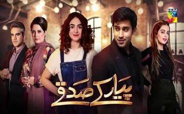 Pyar Ke Sadqay Episode-26 Review