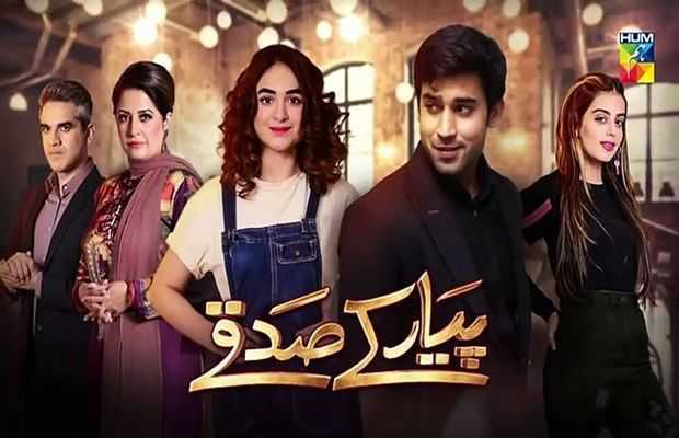 Pyar Ke Sadqay Episode-26 Review