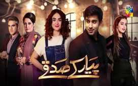 Pyar Ke Sadqay Episode-25 Review