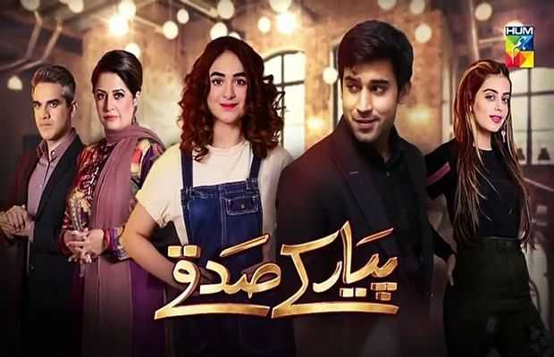 Pyar Ke Sadqay Episode-25 Review