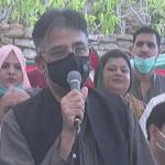 No unannounced loadshedding in Karachi from tomorrow, Asad Umar