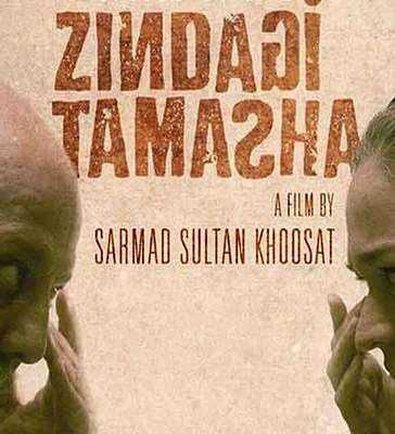 Zindagi Tamasha allowed screening