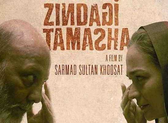 Zindagi Tamasha allowed screening