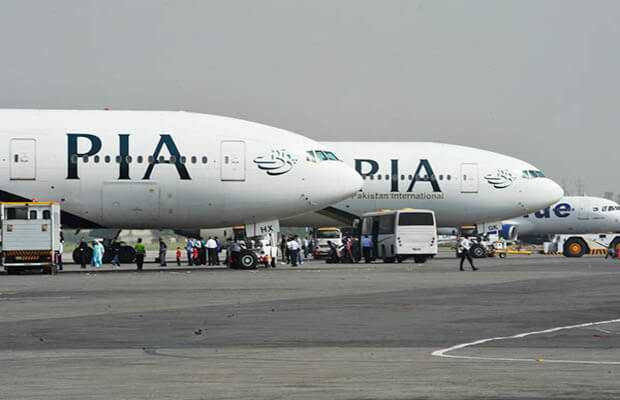 PIA Downgraded