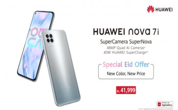 HUAWEI Nova 7i's new edition