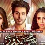 Bandhay Ek Dour Se Episodes1-4 overview: Drama seems a promising watch