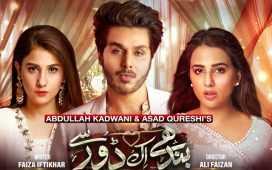 Bandhay Ek Dour Se Episodes1-4 overview