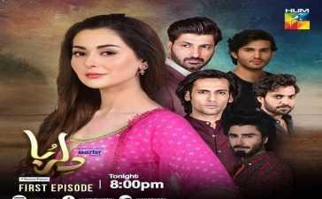 Dilruba Episode-17 Review