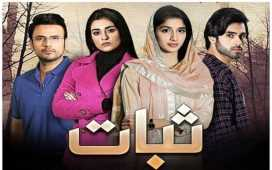 Sabaat Episode-14 Review