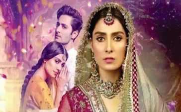 Meher Posh Episode-16 Review